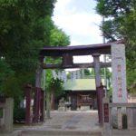 三ツ和氷川神社 / 埼玉県川口市