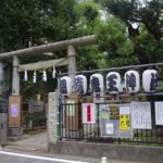 稲荷鬼王神社 / 東京都新宿区