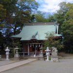 有鹿神社 / 神奈川県海老名市