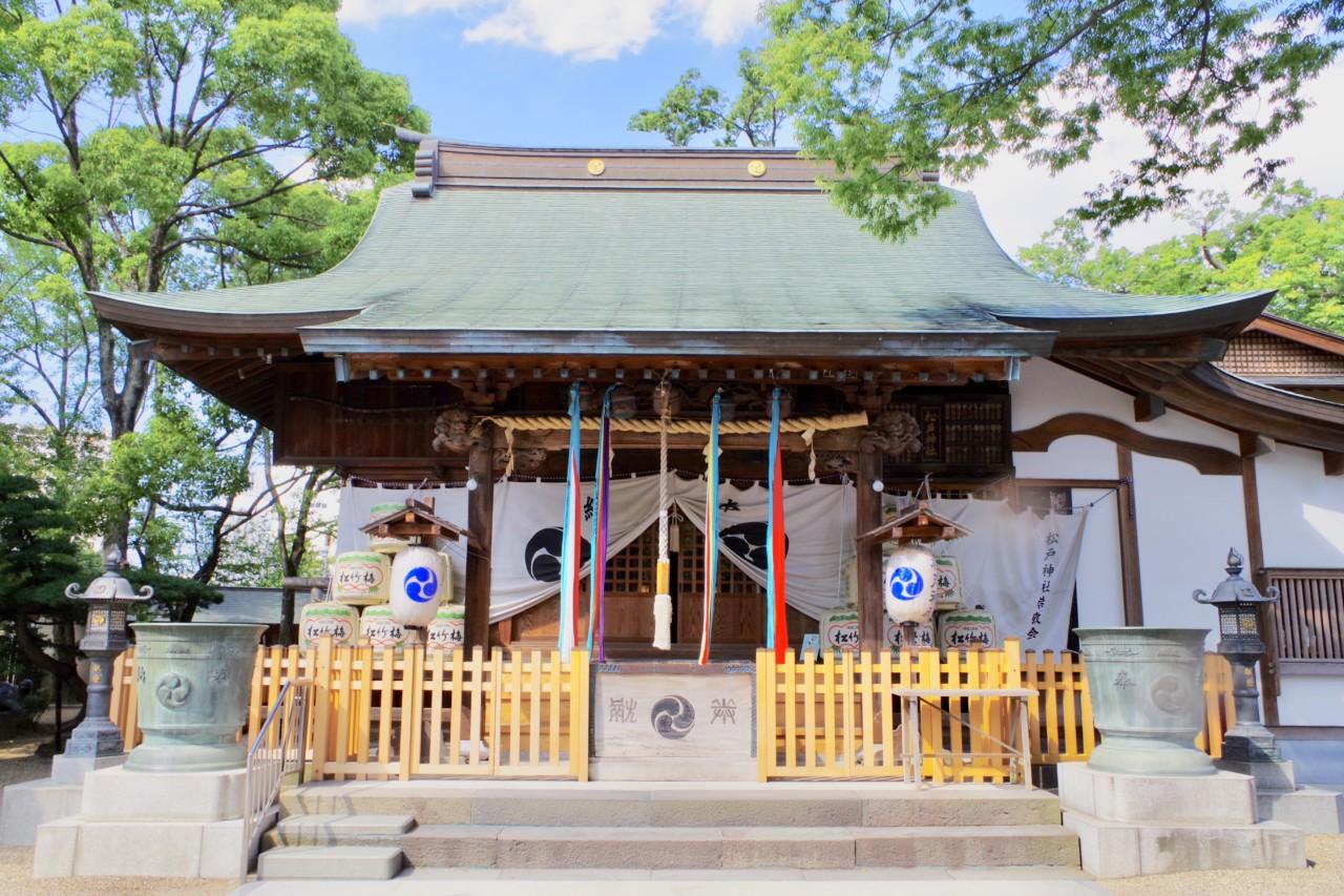 松戸 神社