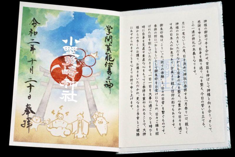 ん て ちょう つい 仙腸関節障害について 日本仙腸関節研究会