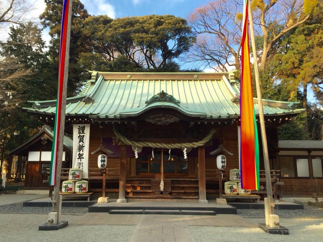 深見神社 / 神奈川県大和市 | 御...